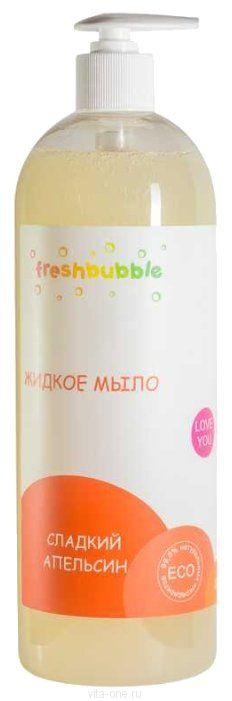 Жидкое мыло Сладкий Апельсин Freshbubble (Фрешбабл) 5 л