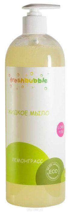 Жидкое мыло Лемонграсс Freshbubble (Фрешбабл) 5 л