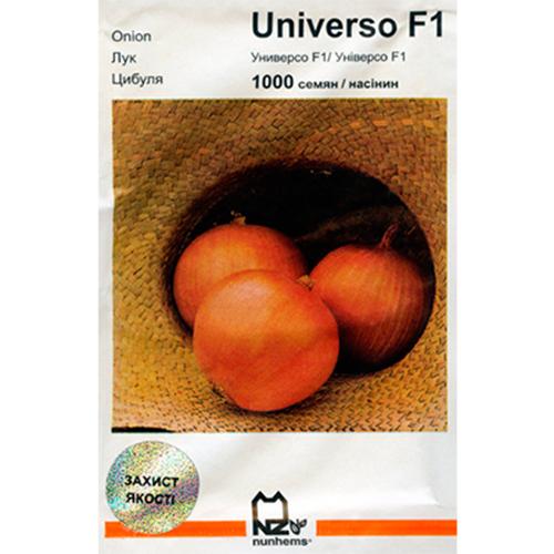"""Универсо"" F1 (1 г) от Nunhems"