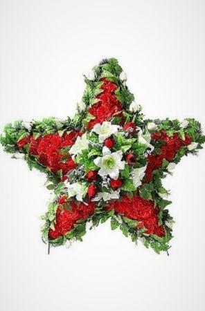Фото Ритуальный венок 110 см красно-белая звезда