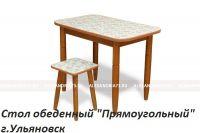 Стол прямоугольный (пластик)