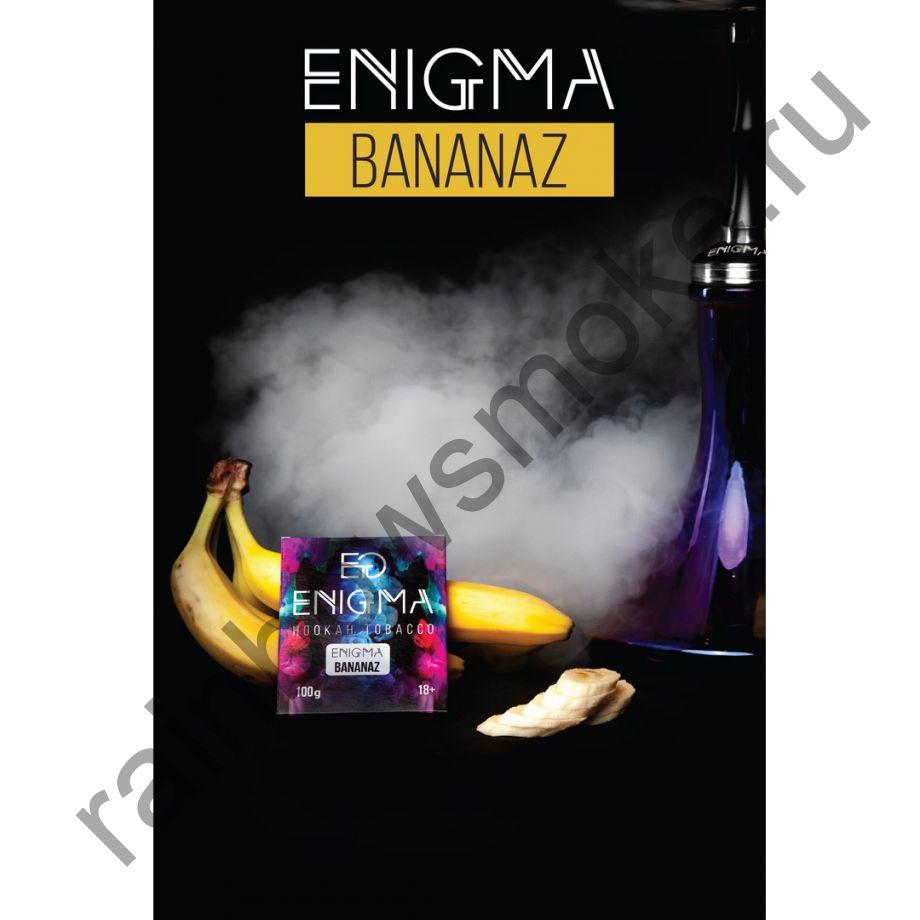 Enigma 100 гр - Bananaz (Банан)