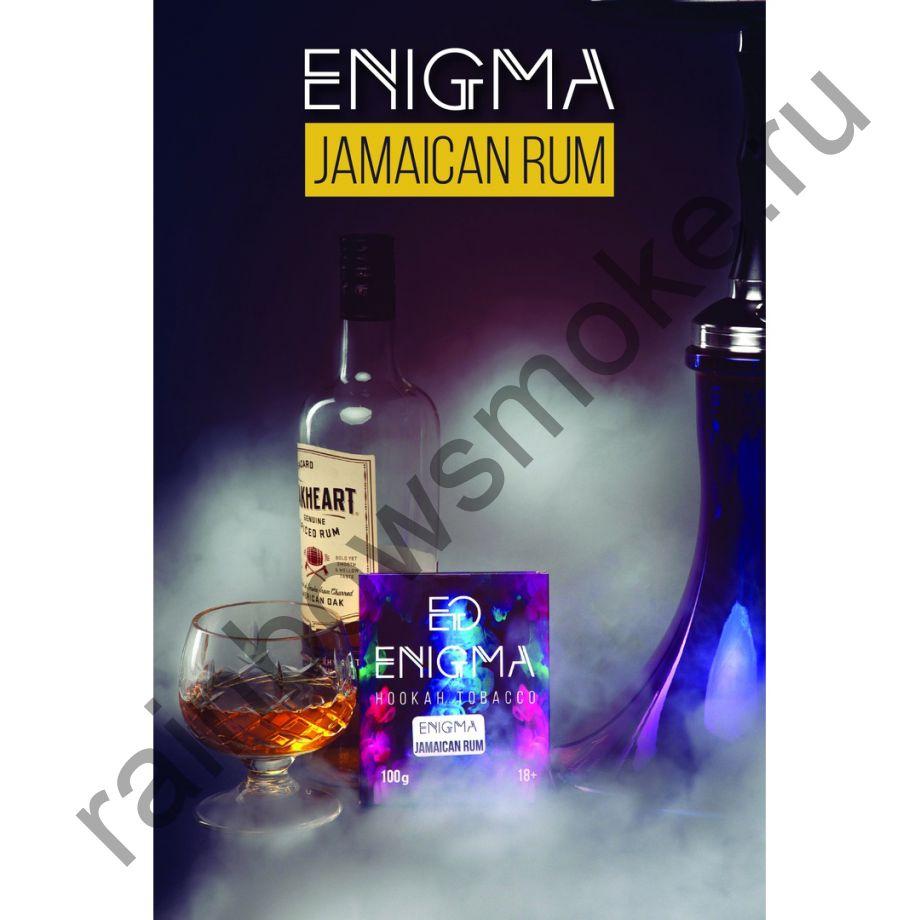 Enigma 50 гр - Jamaican Rum (Ямайский Ром)