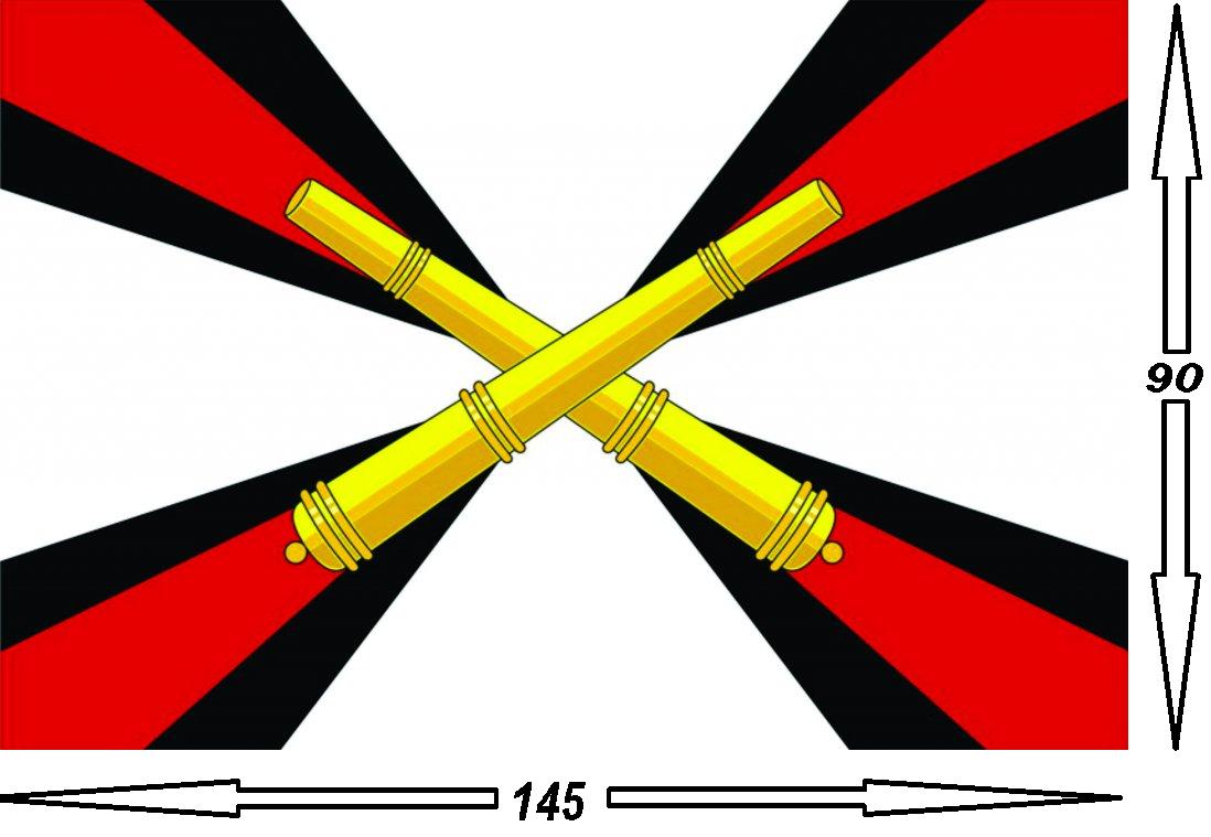Флаг Ракетных войск и Артиллерии 145х90см.