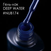 Гель-лак NUB 174 DEEP WATER, 8 мл