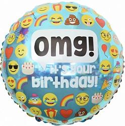 OMG (Обожемой), твой день рождения! фольгированный шар (смайлы) с гелием