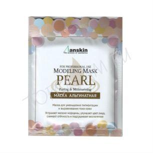 """АН"" Original Pearl Modeling Mask / Refill 25гр Маска альгинатная экстр. жемчуга увл, освет. (саше)"