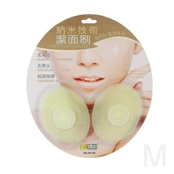Нано-щетки для очистки кожи лица