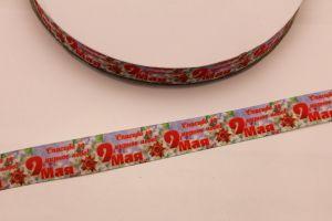 Лента репсовая с рисунком, ширина 22 мм, длина 10 метров, ЛР5693