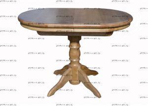 Стол обеденный Майкрофт овальный (ВМК Шале) (90х90/120х77)
