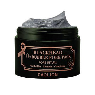 Маска кислородная для очищения пор Caolion Black