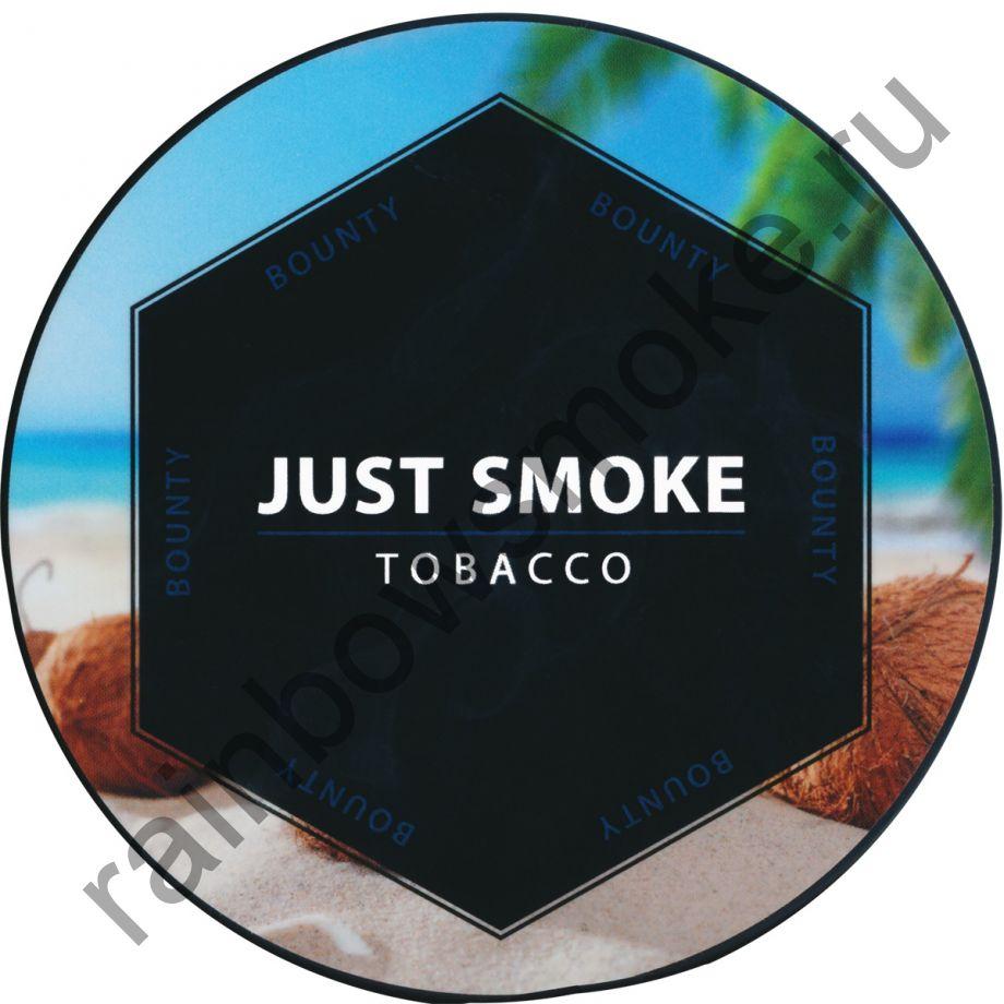 Just Smoke 100 гр - Bounty (Баунти)
