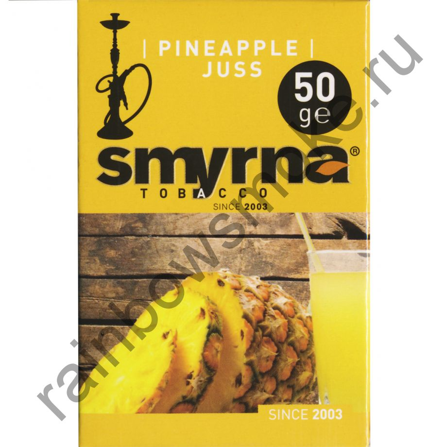 Smyrna 50 гр - Pineapple Juss (Ананас Джусс)