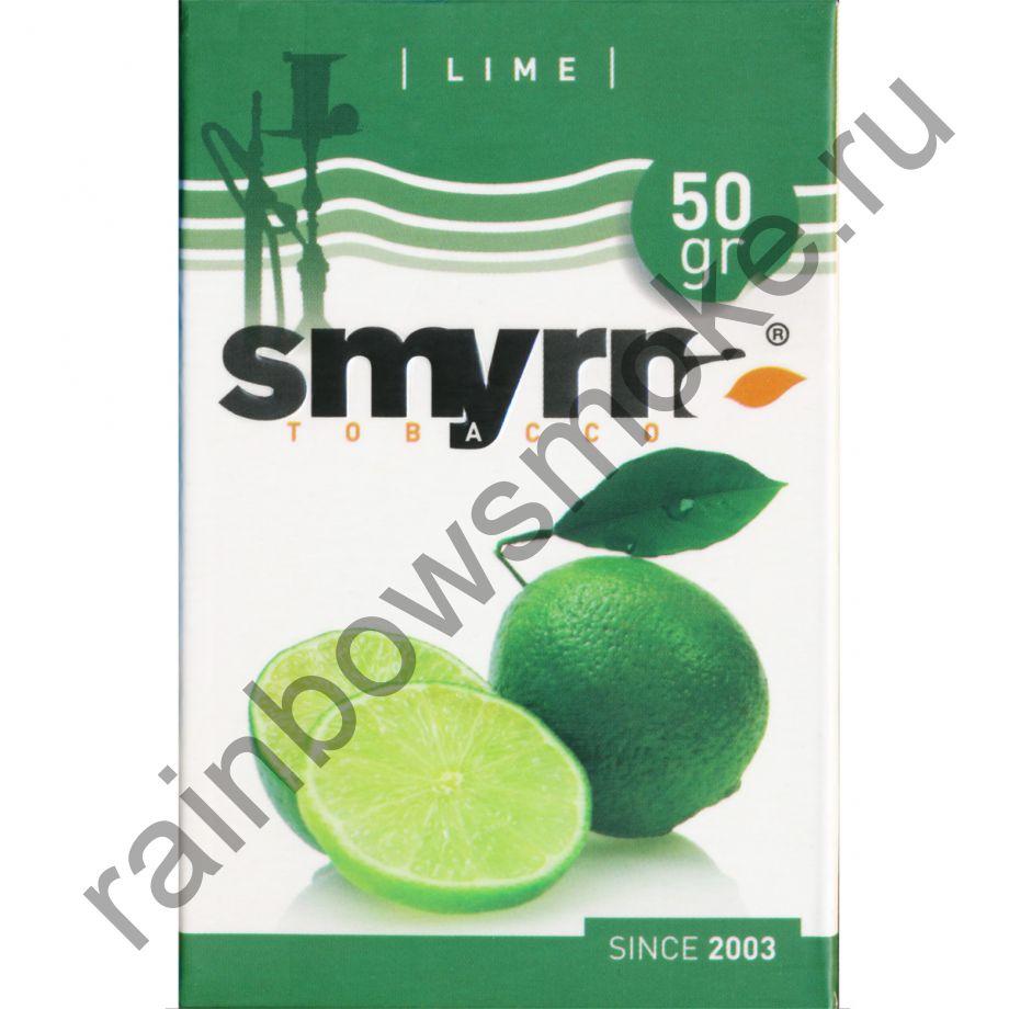 Smyrna 50 гр - Lime (Лайм)