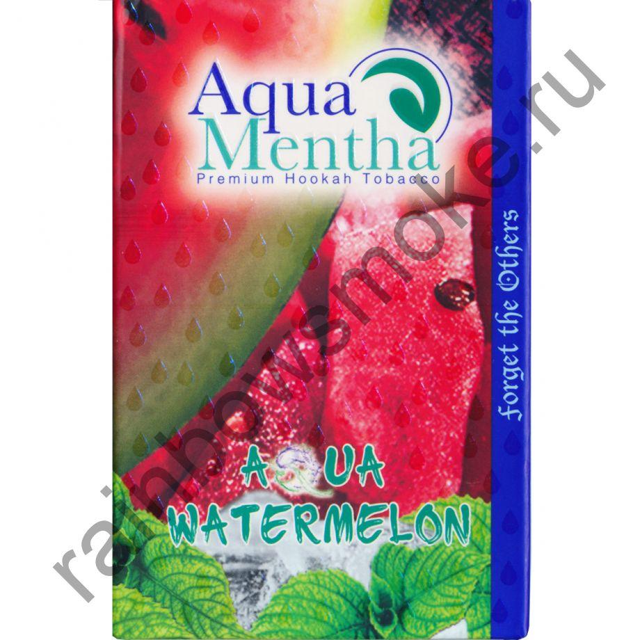 Aqua Mentha 50 гр - Aqua Watermelon (Ледяной Арбуз)