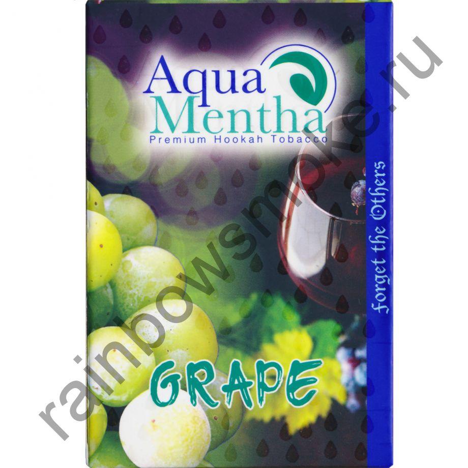 Aqua Mentha 50 гр - Grape (Виноград)