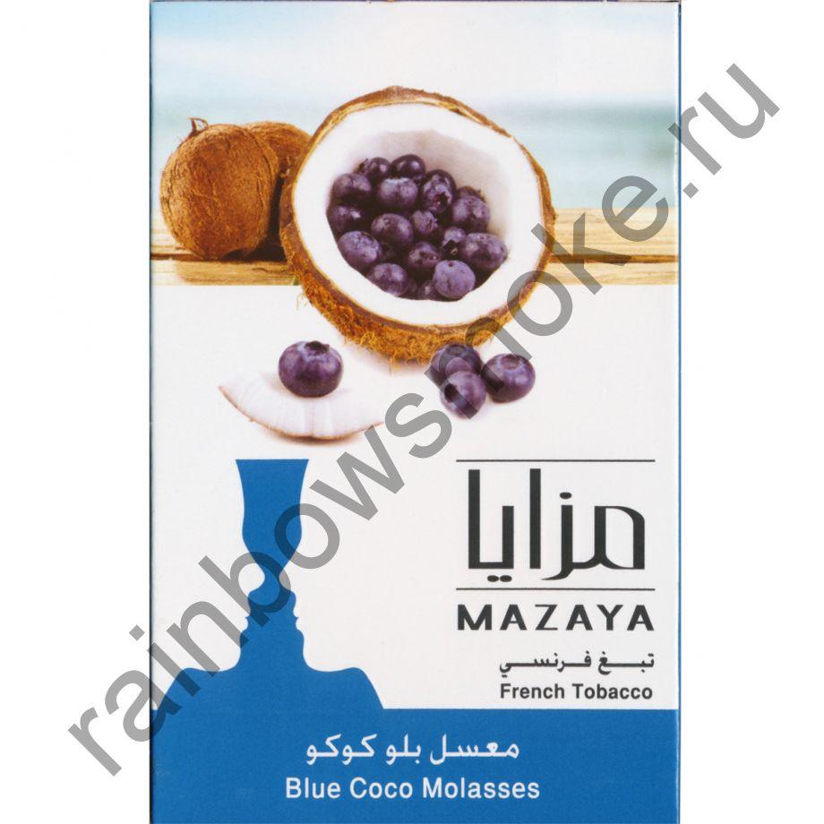 Mazaya 50 гр - Blue Coco (Черника и Кокос)