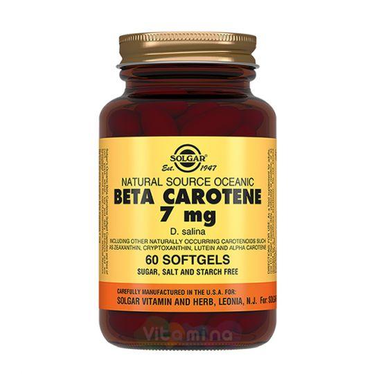 Солгар Бета Каротин 7 мг (60 капс)