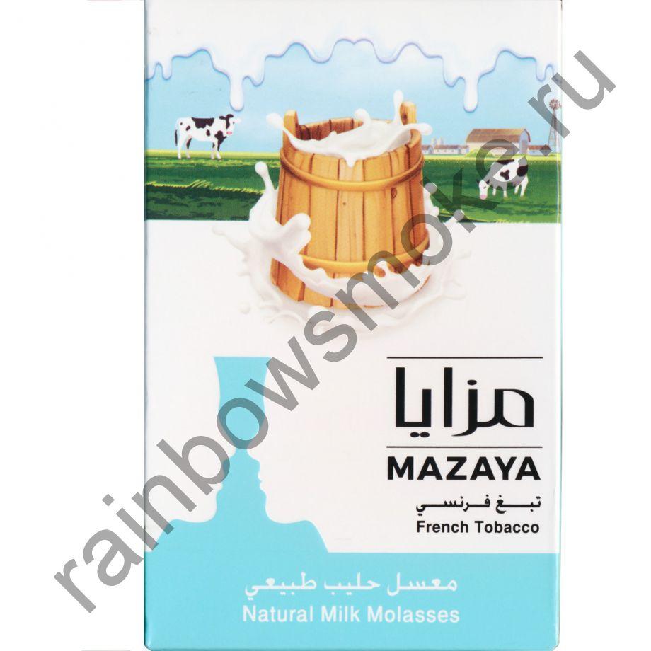Mazaya 50 гр - Milk (Молоко)