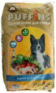 Puffins (15 кг) Сухой корм для собак Курица по-домашнему