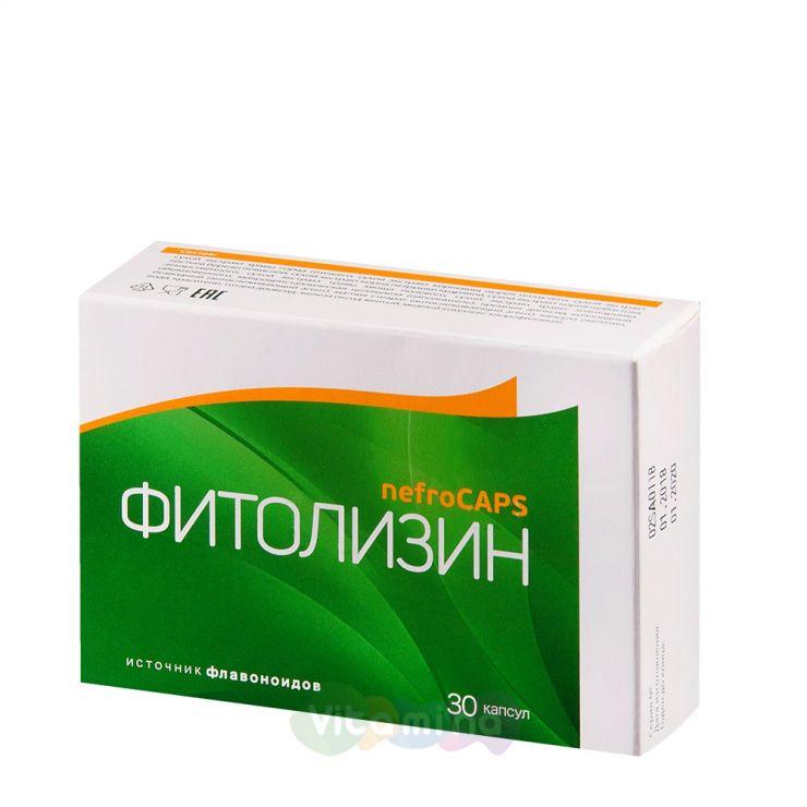Фитолизин Нефрокапс
