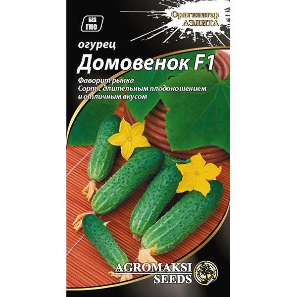 """Домовенок"" F1 (0,5 г) от Agromaksi seeds"