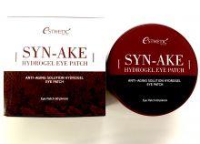 SYN-AKE HYDROGEL EYEPATCH Гидрогелевые патчи для глаз ЗМЕИНЫЙ ПЕПТИД, 60 шт