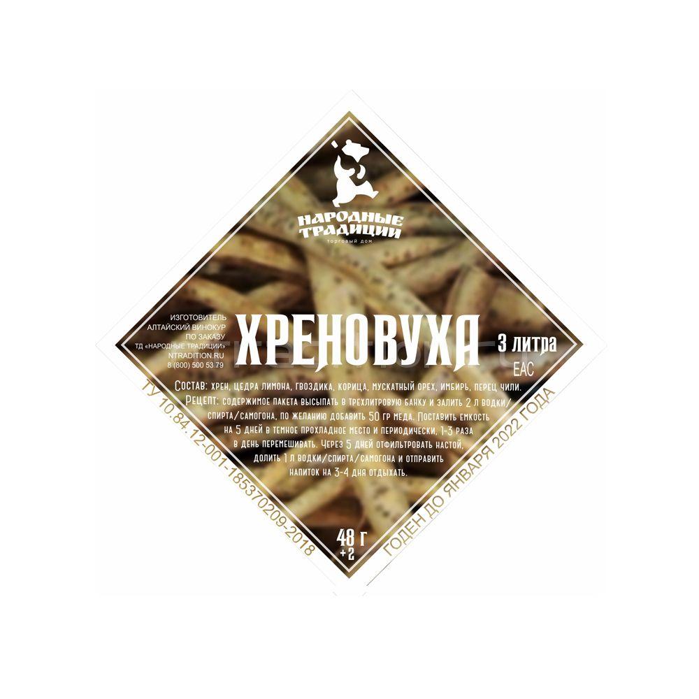 Набор трав и специй Хреновуха (настойка)