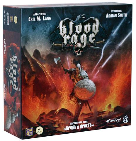 Кровь и Ярость/Blood Rage
