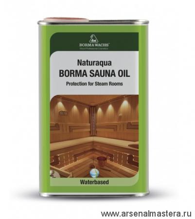 Масло для саун и бань 1л Borma Sauna Oil 3941