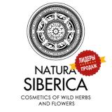 ХИТЫ продаж Natura Siberica