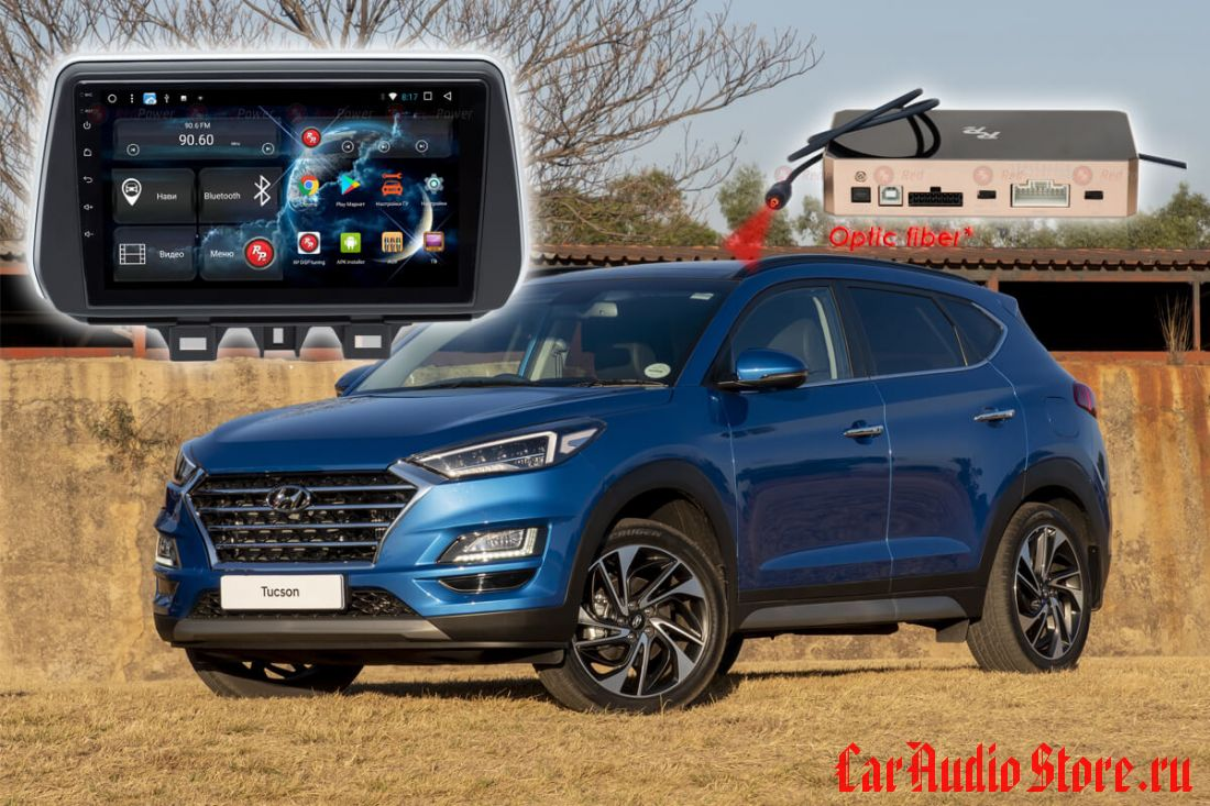Hyundai Tucson 2018+ Redpower 31247 R IPS DSP ANDROID 7