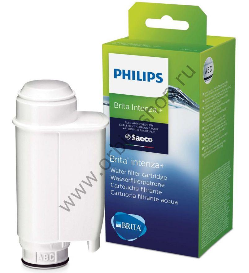 Фильтр для воды Brita Intenza CA6702 для кофемашин Philips-Saeco