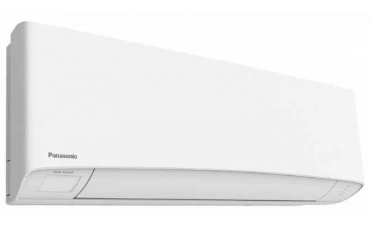 Panasonic CS/CU-Z20TKE