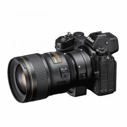 Фотоаппарат со сменной оптикой Nikon Z6 kit 24-70 f4 S+ FTZ Adapter