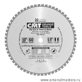 CMT 226.036.06H Диск пильный 165X20X1,5/1,2 0гр FWF Z36  (сухой срез)