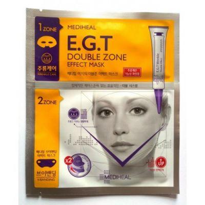 Маска для лица с лифтинг – эффектом с EGF, двухзональная,18 мл/9 г