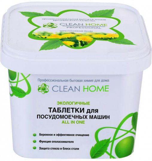 Clean Home Таблетки для посудомоечных машин All in one 30 шт.