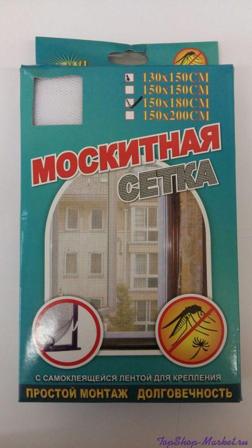 Москитная сетка на окна с самоклеящейся лентой для крепления, 150х180 см