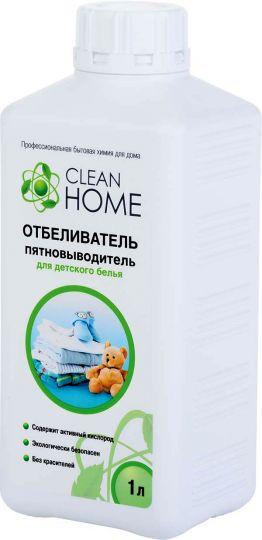 Clean Home Отбеливатель-пятновыводитель для детского белья 1 л