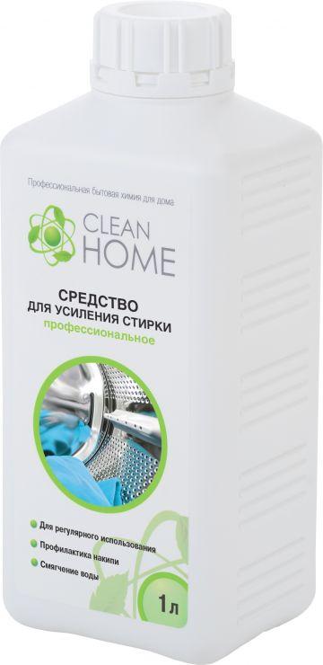 Clean Home Средство для усиления стирки профессиональное 1 л