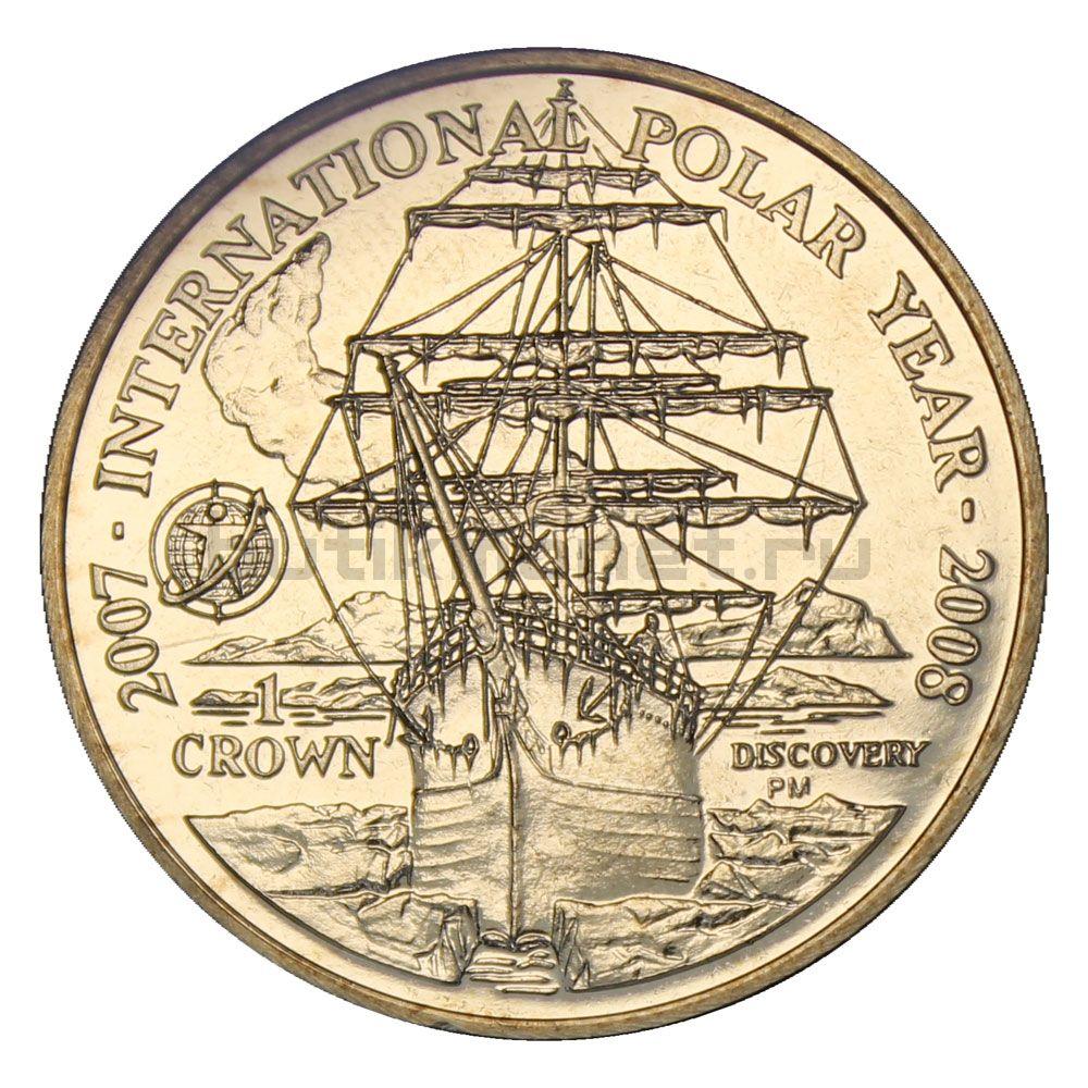 1 крона 2007 Фолклендские острова Международный полярный год