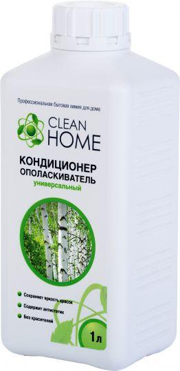 Clean Home Средство для уборки кухни концентрат антижир 200 мл