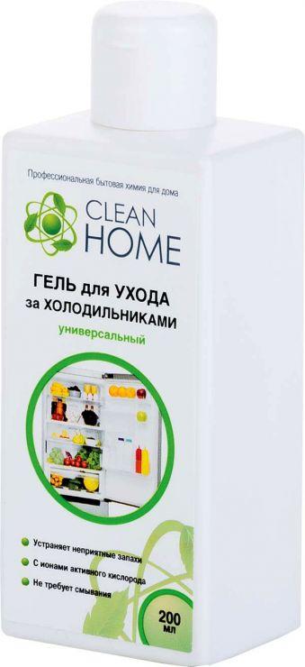 Clean Home Гель для ухода за холодильниками 200 мл