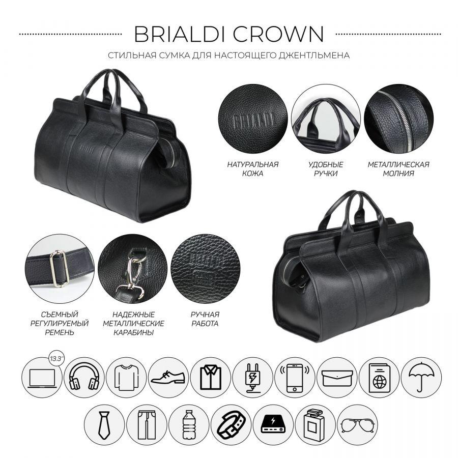 Дорожная сумка BRIALDI Crown (Краун) relief black
