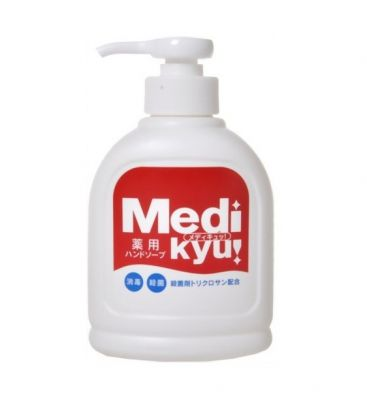 Rocket Soap MediKyu Жидкое мыло для рук с триклозаном 250 мл