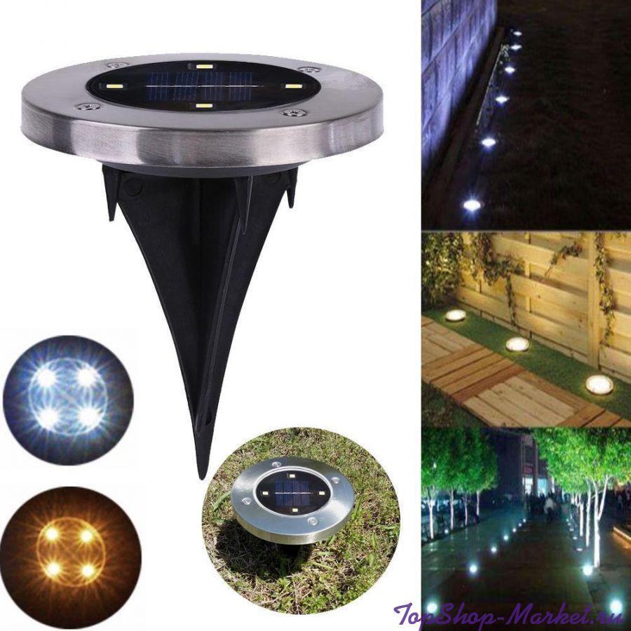 Садовый светильник на солнечной батарее Solar Pathway Lights, 2 шт