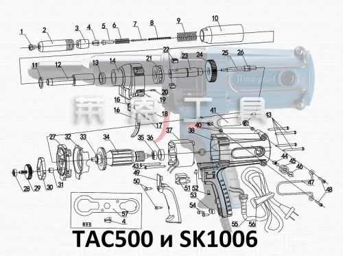 31-P01160-00 Латунная втулка 5x10x8 TAC500 и SK1006, SK1005