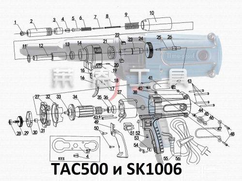 46-L40052H02 Крышка щеток TAC500 и SK1006