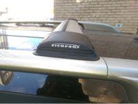 Багажник на рейлинги Peugeot 2008, c 2013 г-..., FicoPro R-53, серебристый, крыловидные аэродуги